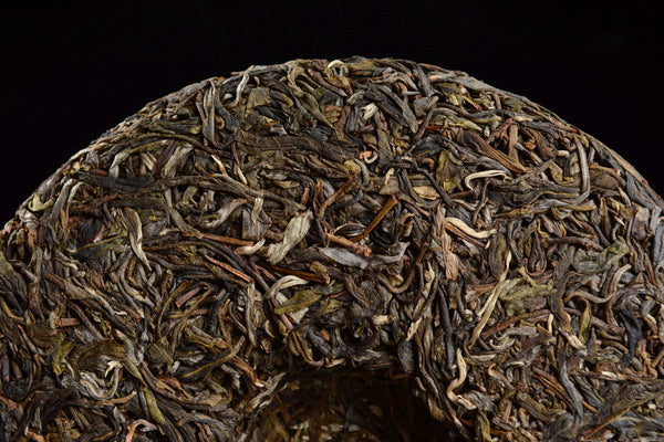 "2019 Yunnan Sourcing ""Autumn Mu Shu Cha"" Old Arbor Raw Pu-erh Tea Cake"