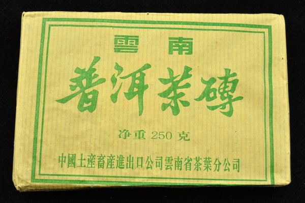 2000 CNNP 7561 Aged Raw Pu-erh Tea Brick