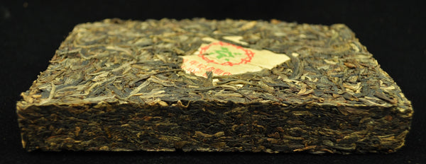 2000 CNNP 7561 Aged Raw Pu-erh Tea Brick - Yunnan Sourcing Tea Shop