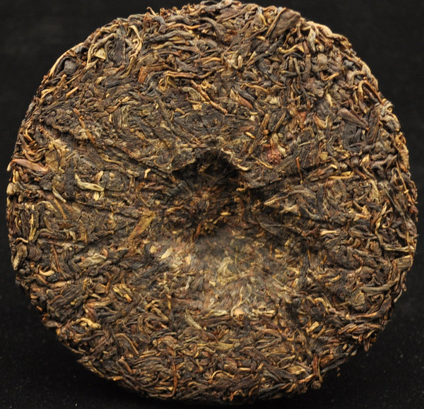"2002 Hai Lang Hao ""Ai Lao Shan Mini Cake"" Raw Pu-erh Tea - Yunnan Sourcing Tea Shop"