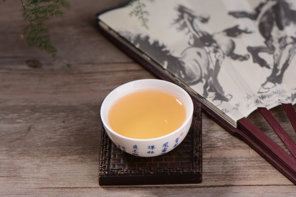 "2019 Yunnan Sourcing ""Wu Liang Mountain"" Wild Arbor Raw Pu-erh Tea Cake"