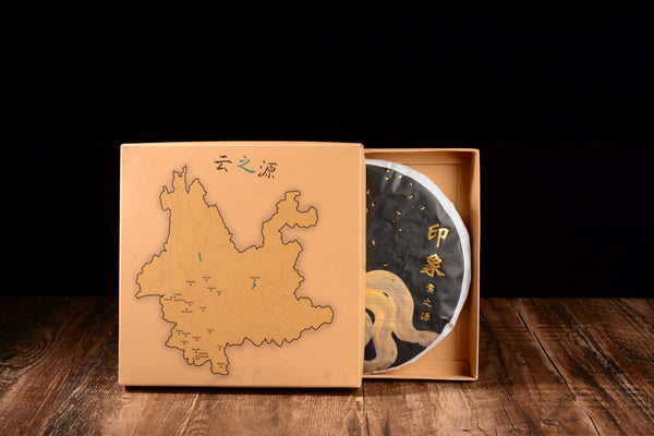 Yunnan Sourcing Tea Map Pu-erh Storage and Gifting Box