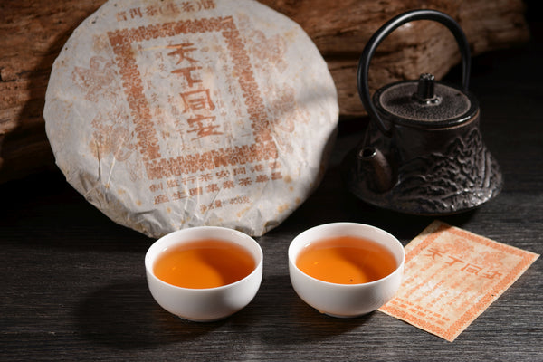 "2006 Changtai Tian Xia Tong An ""Gold Edition"" Raw Pu-erh Tea Cake"