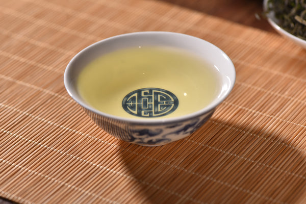 "Certified Organic ""Yunnan Mao Feng"" Green Tea"