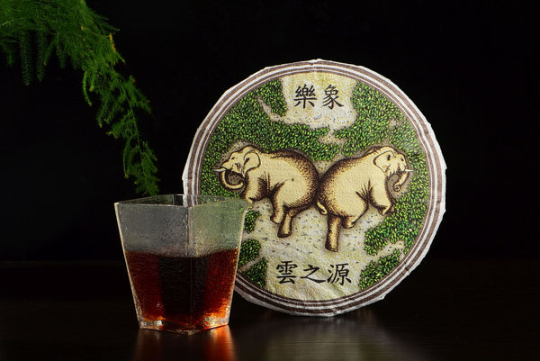 "2020 Yunnan Sourcing ""Happy Elephants"" Ripe Pu-erh Tea Cake"