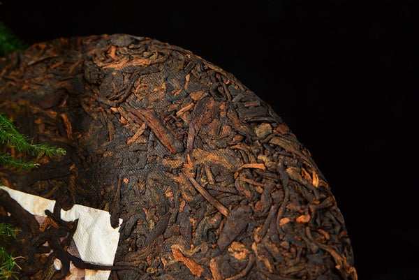 "2020 Yunnan Sourcing ""Year of the Rat"" Ripe Pu-erh Tea Cake"