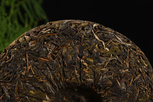 "2020 Yunnan Sourcing ""Forest Tea"" Raw Pu-erh Tea Cake"