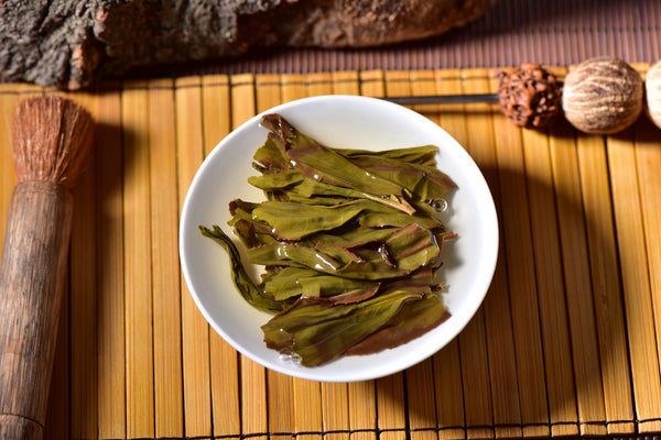 "Middle Mountain ""Yang Mei Shu"" Dan Cong Oolong Tea * Spring 2017"