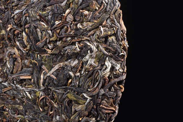 "2018 Yunnan Sourcing ""Autumn Da Qing Zhai"" Old Arbor Raw Pu-erh Tea Cake"