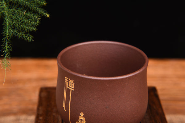 "Yixing Purple Clay ""Zen"" Cups"