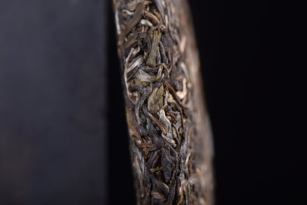 "2018 Yunnan Sourcing ""Autumn Nuo Wu Village"" Raw Pu-erh Tea Cake"
