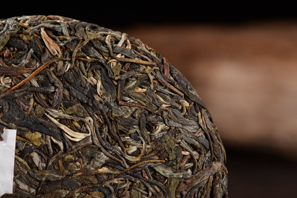 "2019 Yunnan Sourcing ""Autumn Ding Jia Zhai"" Ancient Arbor Raw Pu-erh Tea Cake"
