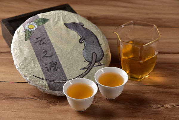 "2020 Yunnan Sourcing ""Autumn Nan Po Zhai"" Ancient Arbor Raw Pu-erh Tea Cake"