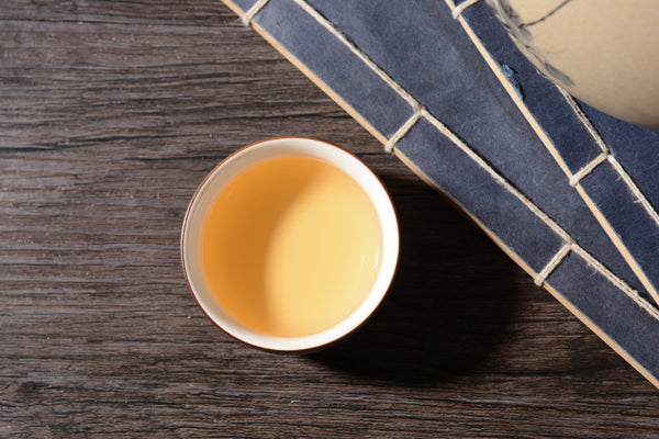 "2019 Yunnan Sourcing ""Autumn Yi Shan Mo"" Yi Wu Old Arbor Raw Pu-erh Tea Cake"