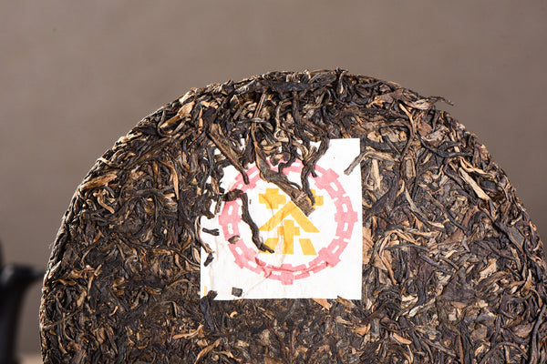 "2005 CNNP ""Big Yellow Mark"" Raw Pu-erh Tea Cake"