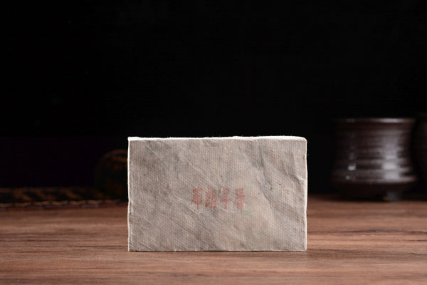 "2018 Hai Lang Hao ""Early Spring Bu Lang Mountain"" Raw Pu-erh Tea Brick"