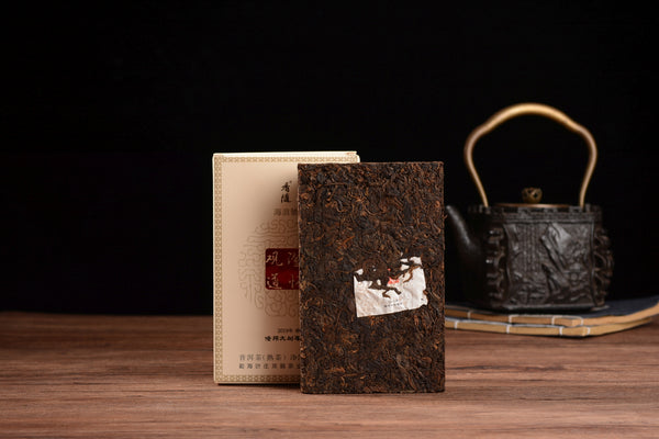 "2019 Hai Lang Hao ""Yi Bang Big Tree"" Yi Wu Ripe Pu-erh Tea Brick"