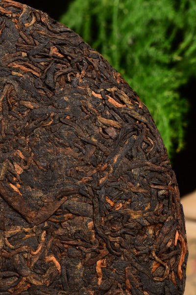 "2020 Yunnan Sourcing ""Ba Da Mountain"" Ripe Pu-erh Tea Cake"