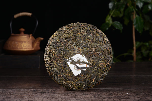 "2019 Yunnan Sourcing ""Man Gang Village"" Old Arbor Raw Pu-erh Tea Cake"