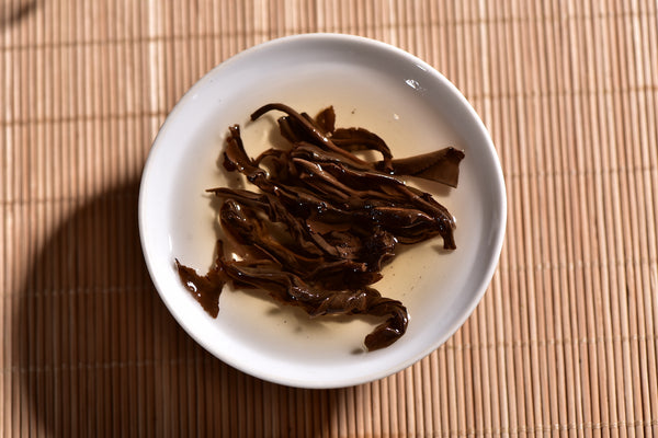 "2005 You Le Mountain ""Old Tree"" Raw Pu-erh Tea Cake"