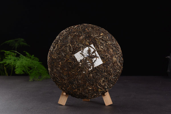 "2020 Yunnan Sourcing ""Ba Da Mountain"" Raw Pu-erh Tea Cake"