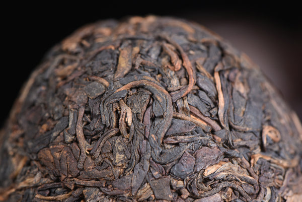 "2000 Bu Lang Mountain ""Mushroom Tuo"" Raw Pu-erh Tea"