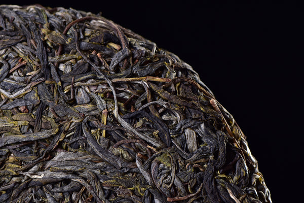"2017 Yunnan Sourcing ""Na Han Village"" Old Arbor Raw Pu-erh Tea Cake"