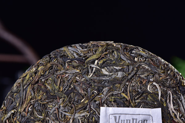 "2017 Yunnan Sourcing ""Bang Dong Zi Cha"" Purple Raw Pu-erh Tea Cake"