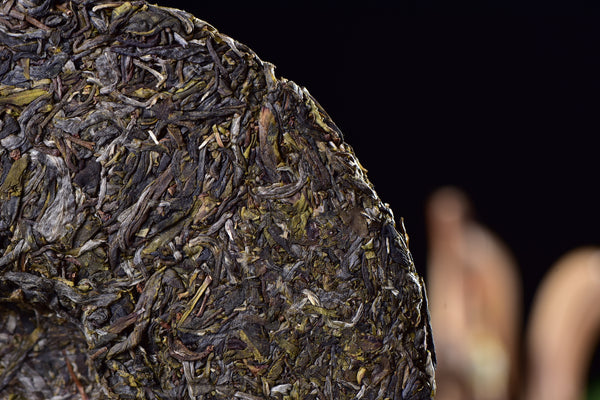 "2017 Yunnan Sourcing ""Bang Dong Village"" Raw Pu-erh Tea Cake"