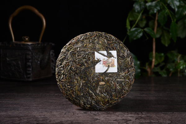 "2019 Yunnan Sourcing ""Na Han Village"" Old Arbor Raw Pu-erh Tea Cake"