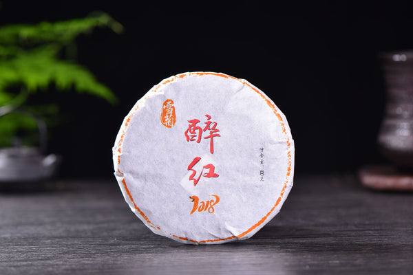"2018 ""Drunk on Red with Snow Chrysanthemum"" Sun-Dried Black Tea Cake"