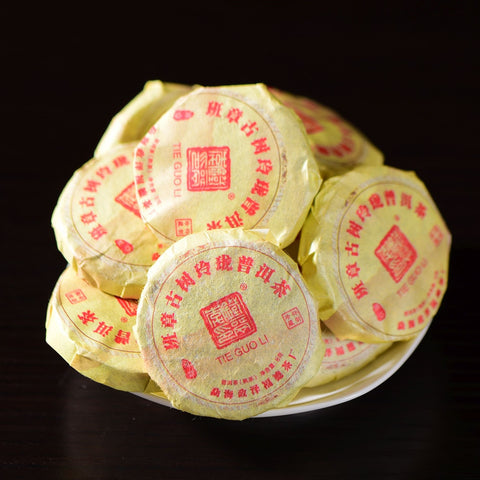 "2019 Tie Guo Li ""Super Mini"" Ripe Pu-erh Tea Cake"