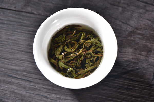 "Winter Harvest ""Yu Lan Xiang"" Middle Mountain Dan Cong Oolong Tea"