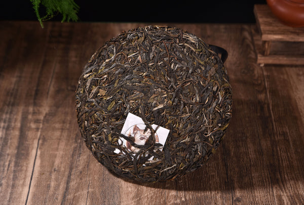 "2019 Yunnan Sourcing ""Ba Nuo Village"" Raw Pu-erh Tea Cake"