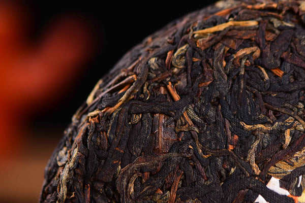 "2020 Yunnan Sourcing ""Man Gang Gu Shu Hong"" Black Tea Cake"