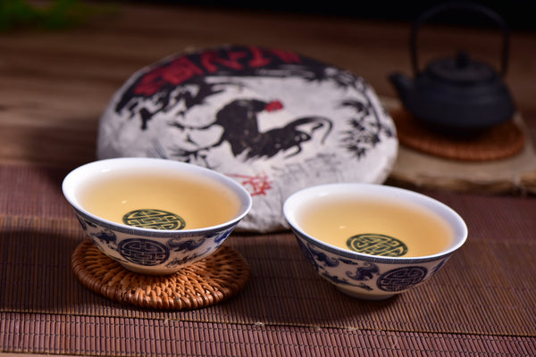 "2017 Yunnan Sourcing ""You Le"" Raw Pu-erh Tea Cake"