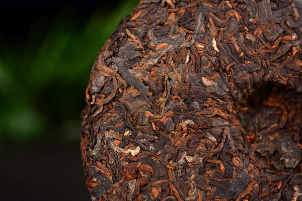 "2019 Yunnan Sourcing ""Dizzy"" Ripe-Raw Blend Pu-erh Tea Cake"