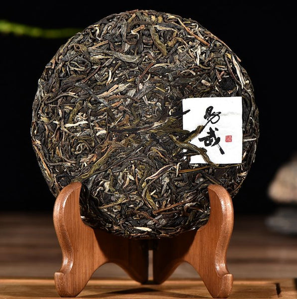 "Yi Wu ""Yi Bi Village"" Wild Arbor Raw Pu-erh Tea Cake * Autumn 2017"
