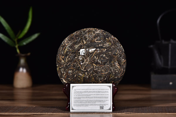 "2017 Yunnan Sourcing ""Autumn Yi Shan Mo"" Yi Wu Old Arbor Raw Pu-erh Tea Cake"