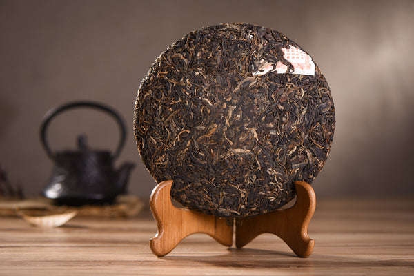 "2009 Chen Sheng Hao ""Fu Yuan Chang"" Raw Pu-erh Tea Cake of Yi Wu"