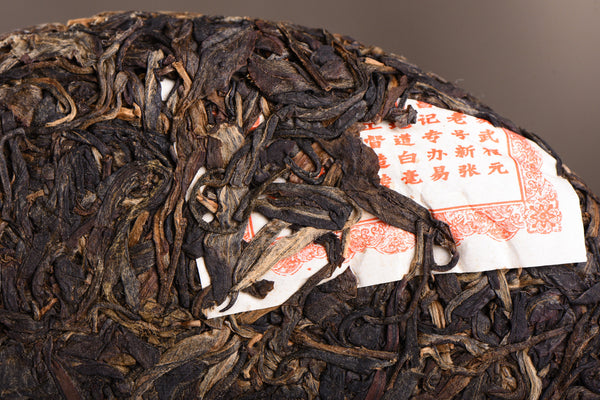 "2009 Chen Sheng Hao ""Fu Yuan Chang"" Raw Pu-erh Tea Cake of Yi Wu - Yunnan Sourcing Tea Shop"