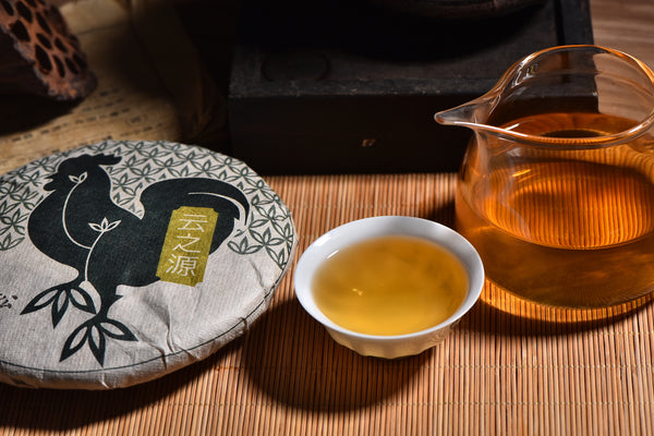 "2017 Yunnan Sourcing ""Autumn Man Song"" Yi Wu Old Arbor Raw Pu-erh Tea Cake"