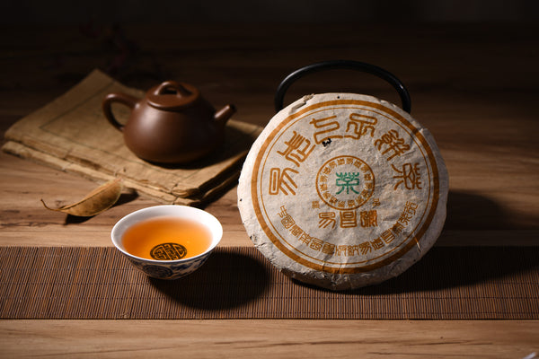 "2003 Changtai ""Yi Chang Hao"" Raw Pu-erh Tea Cake of Yi Wu"