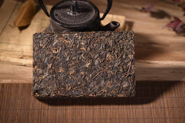 2003 Bu Lang Mountain Raw Pu-erh Tea Brick