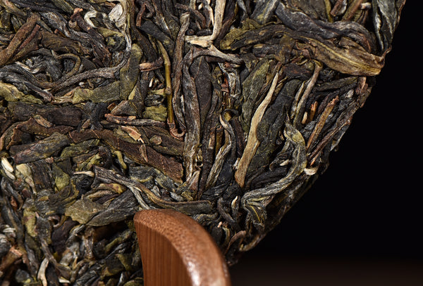 "2017 Yunnan Sourcing ""Autumn Bang Dong Zi Cha"" Purple Raw Pu-erh Tea Cake"