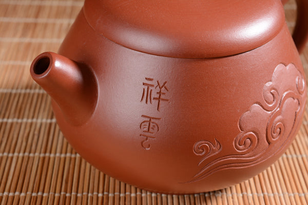 "Da Hong Pao Clay ""Ru Yi"" Yixing Teapot by Rao Qing"