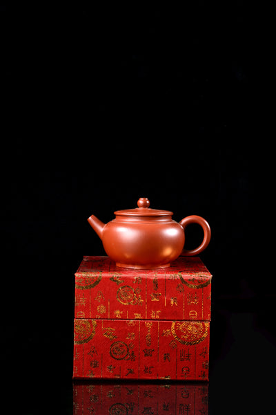 "Da Hong Pao Clay ""Xian Yuan"" Yixing Teapot by Wang Ting"