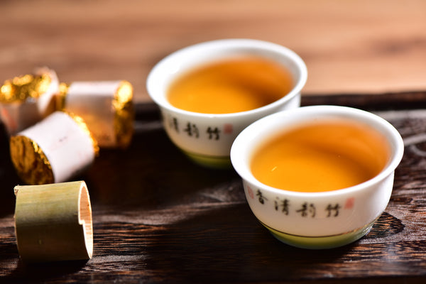 "Mengku ""Four Types of Tea"" Roasted in Aromatic Bamboo Sampler"