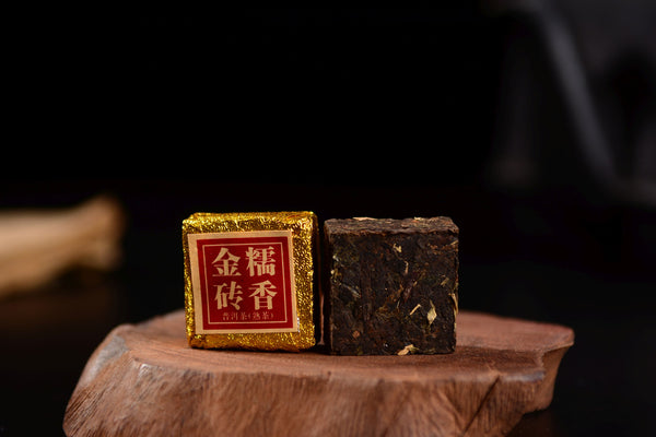 Rice Scent and Ripe Pu-erh Tea Mini Bricks