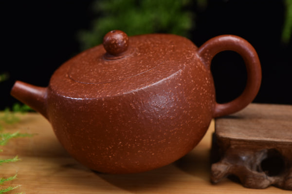 "Coarse Qing Shui Ni Clay ""Wan Hu"" Yixing Clay Teapot by Wang Ting"